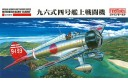1/48 Mitsubishi A5M4 Claude