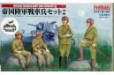 1/35 Imperial Japanese army tank crew set 2