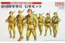 1/35 Imperial Japanese army infantry set