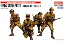 1/35 Imperial Japanese army infantry set 2