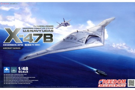 1/48 US Navy UCAS X-47B
