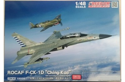 1/48 ROCAF F-CK-1D Ching kuo