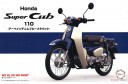 1/12 Honda Super Cub 110 Blue