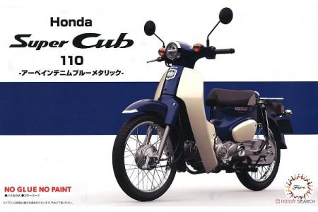 1/12 Honda Super Cub 110 Blue