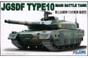 1/72 JGSDF TYPE 10 TANK