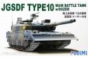 1/72 JGSDF TYPE 10 TANK W/ DOZER
