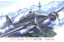1/72 Nakajima J1N1 Gekko (Iriving)