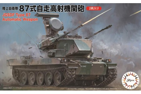 1/72 JGSDF Type 87 auto weapon w/ radar (set of 2 pcs)