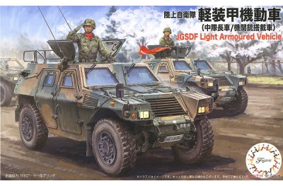 1/72 Japan Light Armoured Vehicle (set of 2 kits)