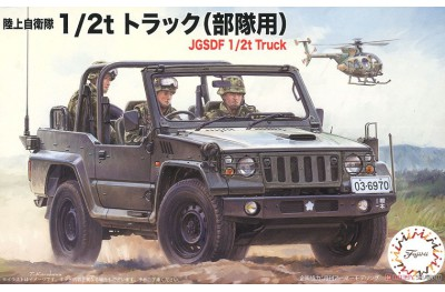 1/72 Japan command car for army (set of 3 kits)