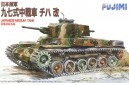 1/76 (1/72) JAPANESE MEDIUM TANK CHI-HA KAI