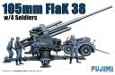 1/76 GERMAN 105mm GUN W/ 4 SOLDIERS
