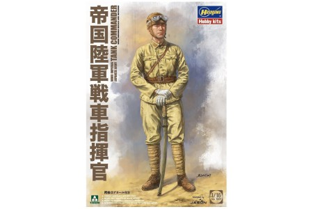 1/16 Japanese Imperial Army tank commander