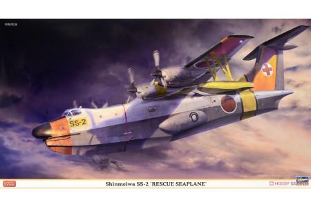 1/72 Shimeiwa SS-2 rescue seaplane