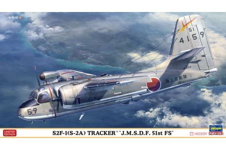 1/72 S2F-1 (S-2A) Tracker