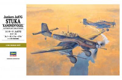 1/32 Junkers Ju87G Stuka Kanonenvogel