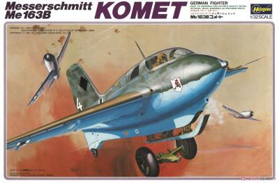 1/32 Me-163B Komet w/ engine