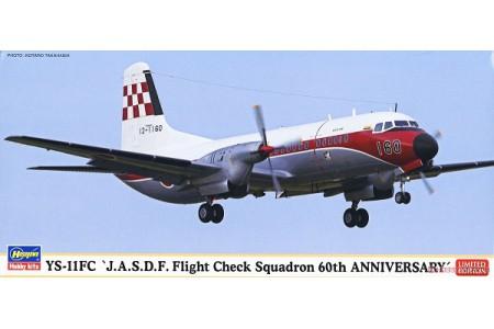 1/144 YS-11 Flight Check Squadron