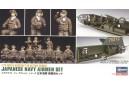 1/72 Japanese Navy airmen set