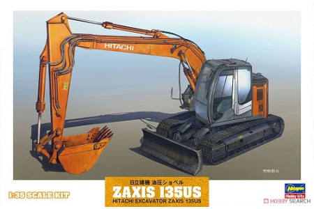 1/35 Hitachi Excavator Zaxis 135US (WM-01)