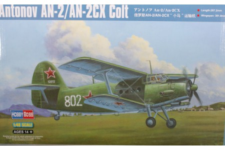 1/48 Antonov An-2