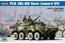 1/35 ZBL-09 Snow Leopard IFV