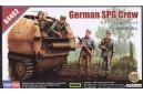 1/35 German SPG crew