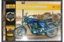 1/8 Norton Commando motorcycle (Kit Complete)