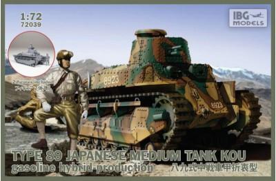 1/72 Japanese Type 89 Kou medium tank w/ commander