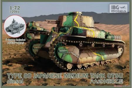 1/72 Japanese Type 89 Otsu medium tank w/ commander
