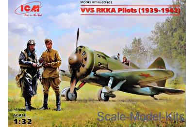 1/32 WWII Soviet pilots