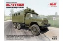 1/35 Russian army truck Zil-131 KShM
