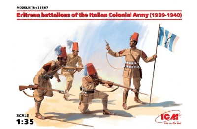 1/35 Erirean battalions of the Italian army 1940