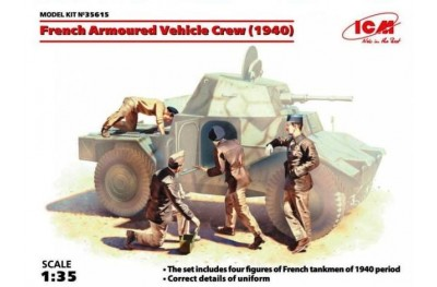 1/35 French armoured vehicle crew