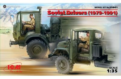 1/35 Soviet drivers