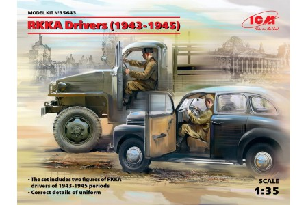 1/35 WWII Soviet drivers