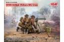 1/35 WWII British Vickers MG crew