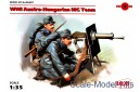 1/35 WWI Austro-Hungarian MG team