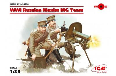 1/35 WWI Russian MaximMG team