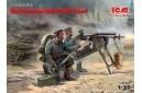 1/35 German MG 08 Team WWI