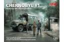 1/35 Chernobyl 1 Radiation monitoring station diorama