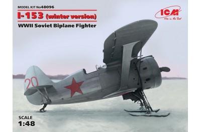1/48 I-153 winter version
