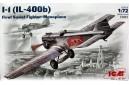 1/72 I-1 (IL-400b) First Soviet Fighter