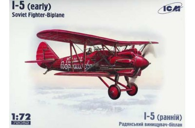 1/72 I-5 Early Soviet biplane Fighter
