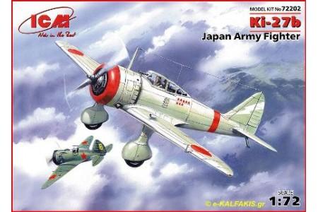 1/72 Ki-27A Japan army fighter