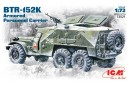 1/72 BTR-152K Armored Personnel carrier