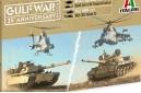1/72 T-62 Mi-25 M1A1 AH-1W combo box