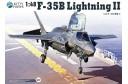 1/48 F-35B Lightning II