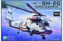 1/48 SH-2G Super Seasprite
