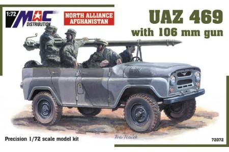 1/72 Uaz-469 w/ 106mm gun